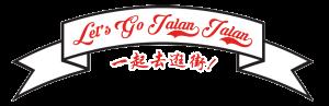 Jalan_Logo_M1